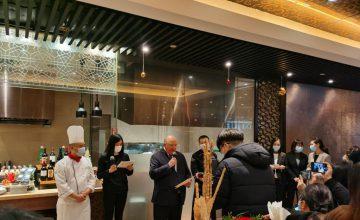 Carne de cerdo chilena destaca en evento sobre productos de exportación en el marco de la apertura del consulado en Chengdu, Sichuan